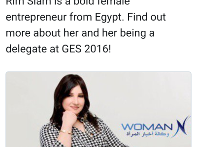 USAID Egypt: Rim Siam is a bold female entrepreneur from Egypt.